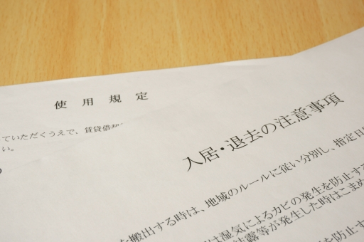 6 points you should know about passing screening of a guarantor company in Japan