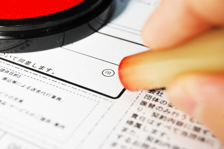 Things I want you to know about rental guarantee system and guarantor company in Japan