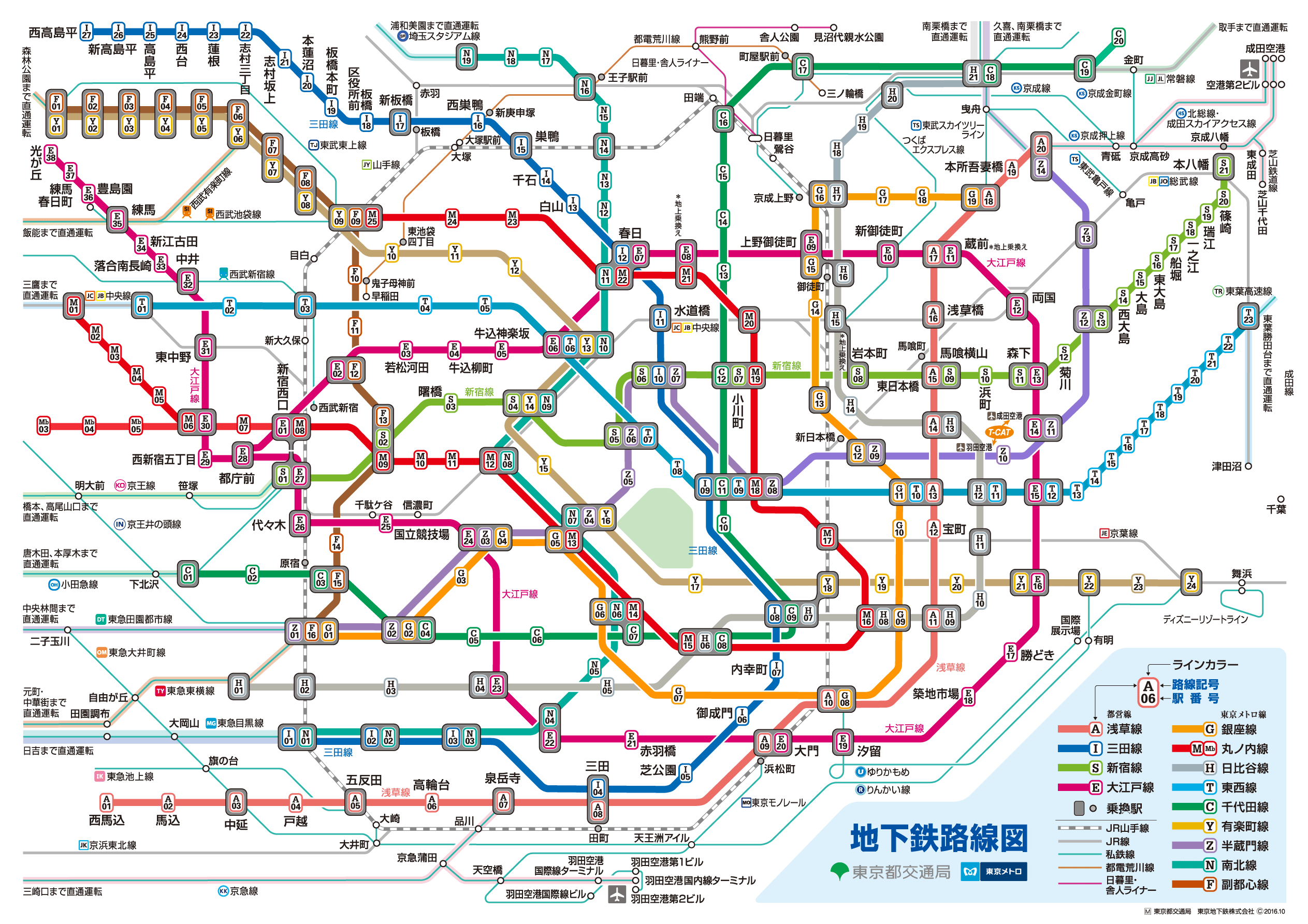 4 steps to get on a local train without knowing how to buy a ticket and railway route chart in Japan