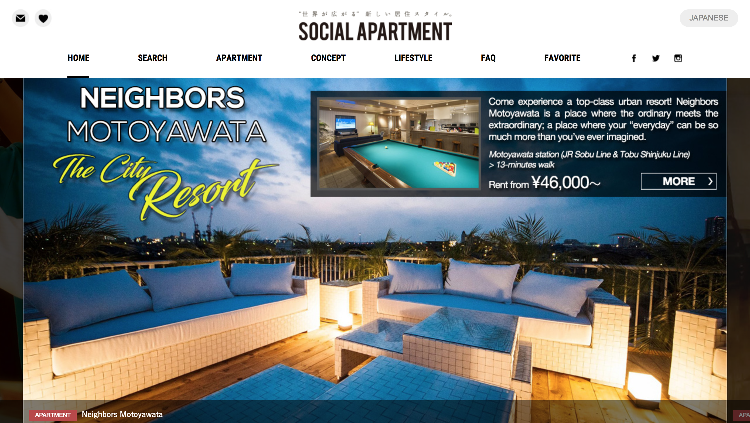 Social apartment which you can experience interactive life events.