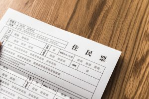 How to apply for resident registration in Japan