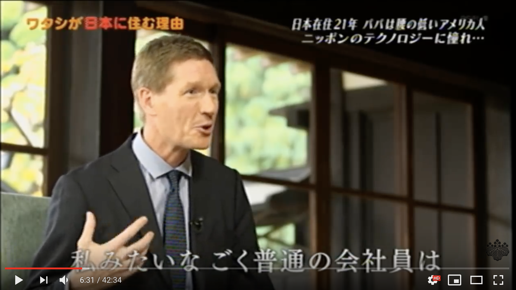 American executive who has worked in Japan over 20 years, how he could start his career in Japan.