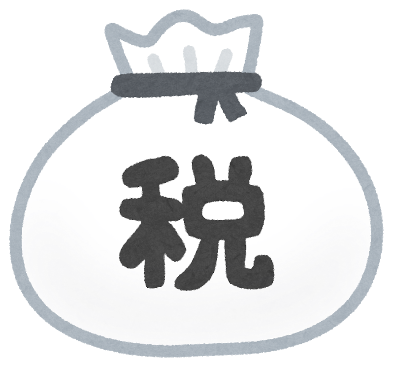 Japanese taxes