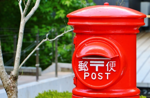 "How to write Nengajo ""年賀状"" = New Year's mail"