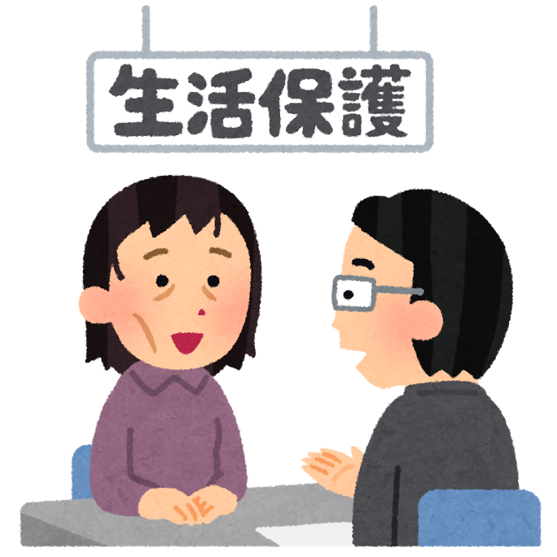 Is it possible for foreigners to receive public assistance in Japan?
