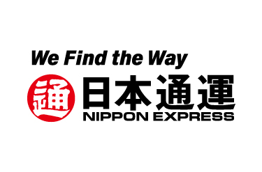 Moving service content of Nippon Express (日通)