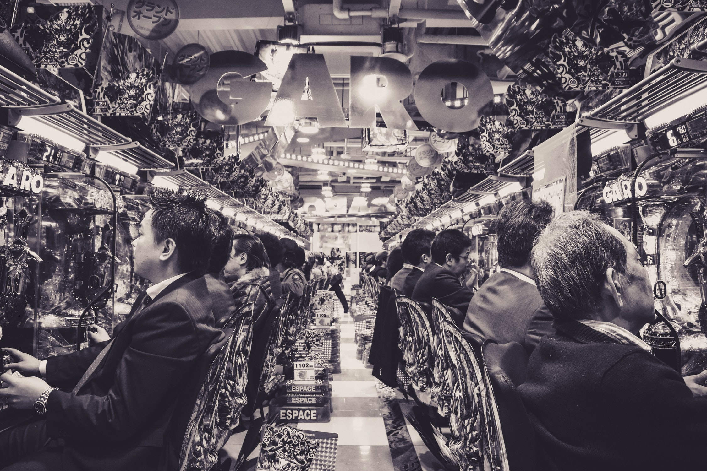 Is Pachinko a gamble or just a game in Japan?
